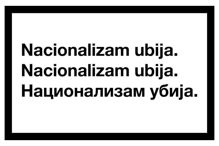 Nacionalizam ubija